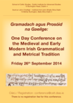 metrical tradition conference
